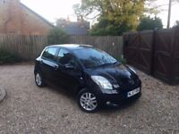 2007 57 Toyota Yaris 1.3 VVT-i TR 5dr! CHEAP LITTLE RUNNER! IDEAL FAMILY CAR! ONE FORMER KEEPER!