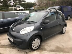 Citroen C1 Vibe 1.0 *12 MOT+3 MONTH WARRANTY-£20 TAX*