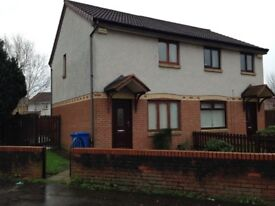 2 bed semi-detached house for rent in Irvine