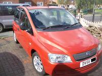fiat multipla diesel 120 multijet eleganza £1395ono