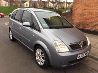 VAUXHALL MERIVA 1.4 16V 2006 NEW MOT ONE PREVIOUS OWNER FSH PORTSMOUTH