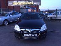 Vauxhall Astra 1.7 CDTi 16v Breeze 5dr SERVICE HISTORY,2 KEYS,