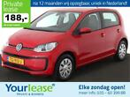 Private Lease VW Up! 188,- NA 12 MND VRIJ OPZEGBAAR