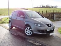SEAT ALTEA 1.6 STYLANCE 5d 2006 6 Months Parts And Labour Warranty Years MOT Included