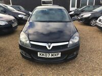 VAUXHALL ASTRA 1.4 i 16v SXi SPORT HATCH 3DR 2007*IDEAL FIRST CAR*CHEAP INSURANCE*EXCELLENT CONDITIO