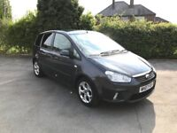 For sale - Ford C-Max, 1.6, Zetec, petrol, manual, grey, full service history.