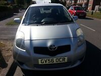 Excellent condition Toyota Yaris-40mpg-lady driven-all receipts FSH (£2100 ono)