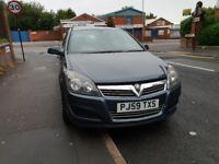 Vauxhall Astra 1.4 SXi Petrol CHEAP