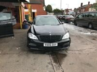 Sell mercedes s320 cdi limo