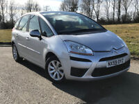 59 CITROEN C4 PICASSO 1.6 VTR+ HDI 110 5 SEAT DIESEL FULL SERVICE HISTORY 2 KEYS EXCELLENT CONDITION