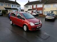 Vauxhall Meriva 1.4 petrol