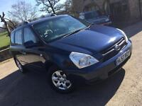 2007 57 KIA SEDONA 07 57 2.9 CRDI GS AUTO 7 SEVEN SEATER+1 FORMER KEEPER+FSH+10 STAMPS+DVD SCREEN