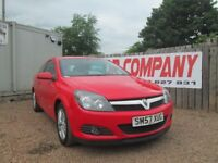 VAUXHALL ASTRA 2007 57 1.6 LTR PETROL 1 YEAR MOT GREAT CONDITION VERY CLEAN!!!