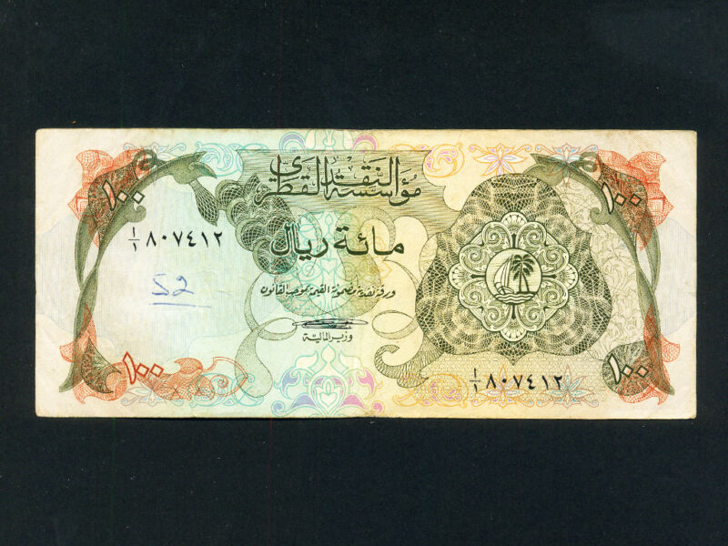 Qatar:P-5a,100 Riyals,1973 * 1sr Issue * VF * RARE *