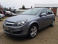 CHEAPIE CHEAP VAUXHALL ASTRA 1.4 2009 FOR SALE