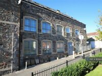 1 bedroom flat in Fountain Mill, Bristol, BS5 (1 bed) (#960634)