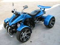 Wanted quad bike