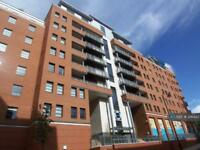 1 bedroom flat in The Quadrangle, Manchester, M1 (1 bed)