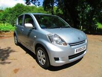 Daihatsu Sirion 1.3S Low mileage Finance from £83.88 per month