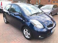 2010 60 Toyota Yaris 1.0 TR VVT-I £30 ROAD TAX CHEAP INSURANCE IDEAL 1ST CAR LOW MILES ONLY 59K