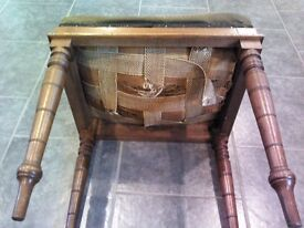 ANTIQUE MAHOGANY STOOL -