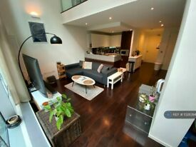 2 bedroom flat in Baltimore Wharf, London, E14 (2 bed) (#1028394)