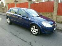 2007(07)VAUXHALL ASTRA 1.6 PETROL*115K FSH*FULL 13 MONTHS MOT APRIL 2019*FACELIFT*MODEL***