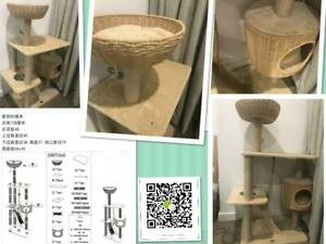 Cat Tree Scratching Post Gym Condo Furniture Scratcher Poles 112c