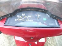 rare 1986 yamaha salient wont find another one