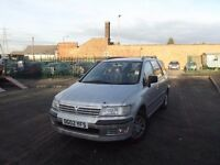 MITSUBISHI SPACE WAGON (CLASSIC) 2.0ltr CHEAP CAR 7 SEATER