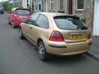 Rover 25 W Reg