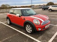 2007 MINI COOPER 1.6, FULL SERVICE HISTORY, LEATHER, CRUISE, BLUETOOTH, HPI CLEAR