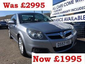 £1000 OFF NOW £1995 Vauxhall Vectra Diesel 2007 Silver, Sale/Finance