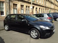 Kia Cee'd 2011. Fantastic Condition, Extremely Reliable & Efficient