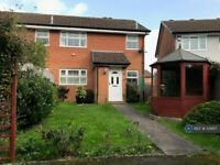 1 bedroom flat in Parsons Walk, Holmer Green, HP15 (1 bed) (#531817)