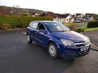 Vauxhall, ASTRA, Hatchback, 2006, Manual, 1598 (cc), 5 doors - Full Service History