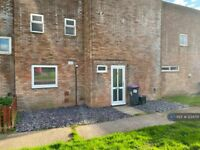 3 bedroom house in Wool Pitch, Greenmeadow, Cwmbran, NP44 (3 bed) (#1234731)