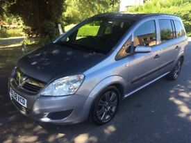 2008 Vauxhall Zafira 1.9cdti life 7 SEATER DIESEL IDEAL FAMILY CAR DRIVES SUPERB RECENT SERVICED