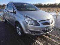 WANTED! Cars like our Vauxhall corsa wanted £1295