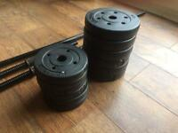 Weights dumbbell and bench bar