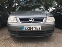 Vw touran. Mot: 12/18. Very good condition. No category. HPI clear.