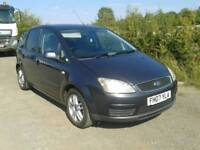 2007 ford c max
