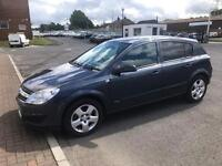 Vauxhall Astra 23,000 miles!!!