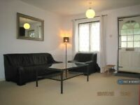 2 bedroom house in Kingfisher Walk, Colindale, NW9 (2 bed) (#904837)