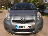 Toyota Yaris 1.3 VVT-i 5 5 door 1 owner from new and full toyota history (7 stamps)