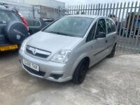 2008 Vauxhall, MERIVA, MPV, 2008, Manual, 1364 (cc), 5 doors PETROL