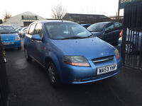 Daewoo Kalos 1.4 Petrol Automatic 5 Door Hatchback Blue Low Mileage Service History