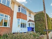 1 bedroom in Farcroft Road, Poole, BH12 (#905702)