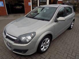 Vauxhall Astra SXI Twinport 5 Door Hatchback