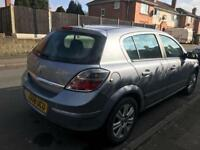 Vauxhall Astra Bargain